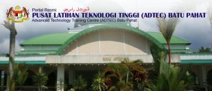 ADVANCED TECHNOLOGY TRAINING CENTRE