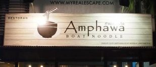 Amphawa Boat Noodle Downtown